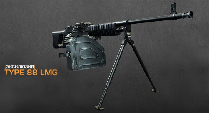 пулемет TYPE-88