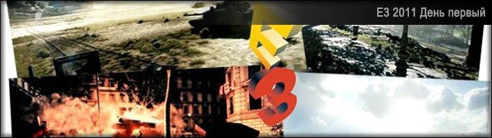 E3 - Day one