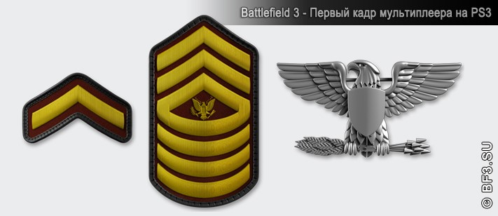 Battlefield 3: Годы верной службы