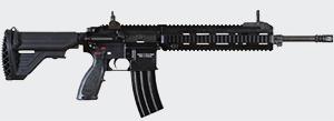 Пехотная автоматическая винтовка (IAR) M27