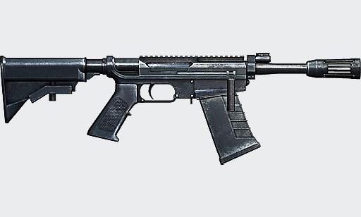 Battlefield 3 Гайд: Дробовик 87 MCS / Блог Zombieruz