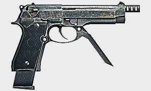 Пистолет Beretta 93R