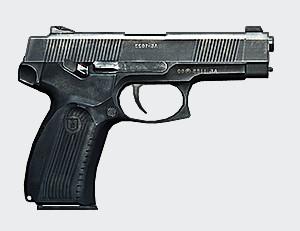 Пистолет Ярыгина МР-443 «Грач»